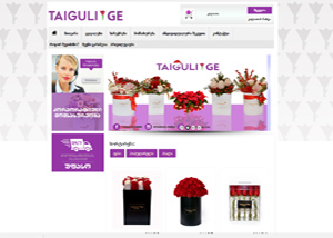 Taiguli - Onlayn Alış-veriş(Kredit Kartı ödəməsi ilə)